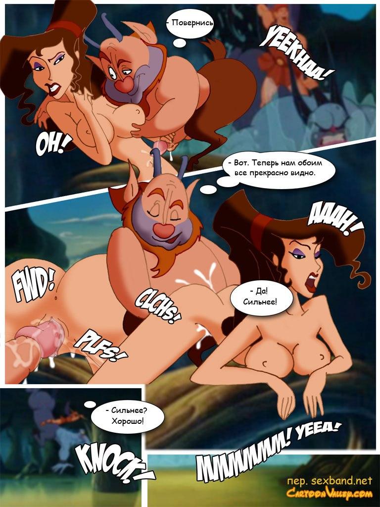 Порно комікси і картинки меґ з геркулесу фото 754-751
