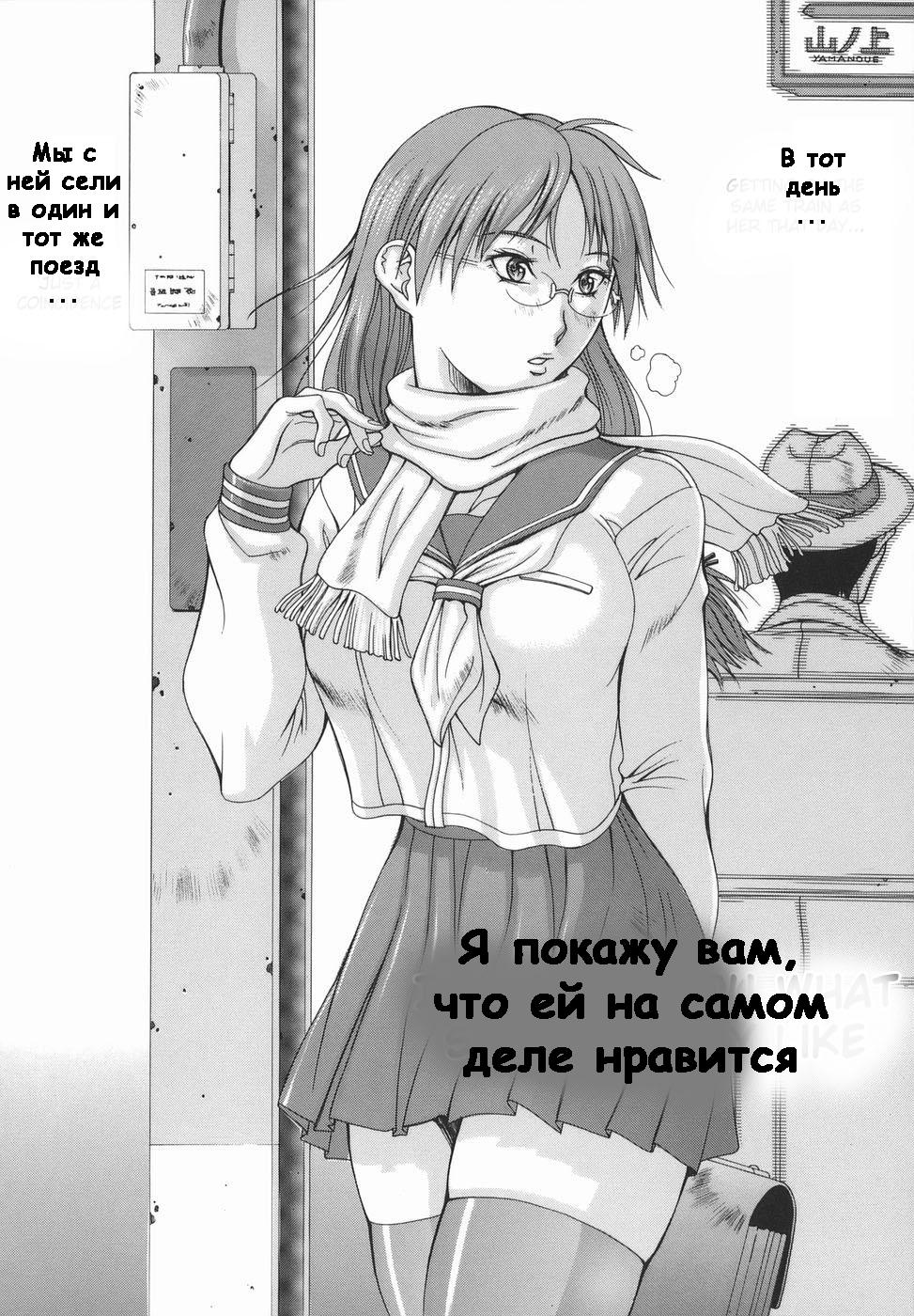 elf_122 copy