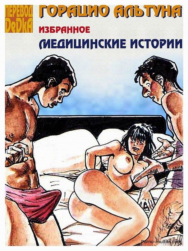 історії матір еротичні про