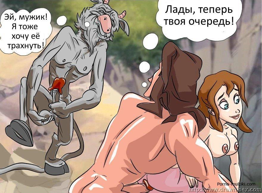 Порно комексы русалка