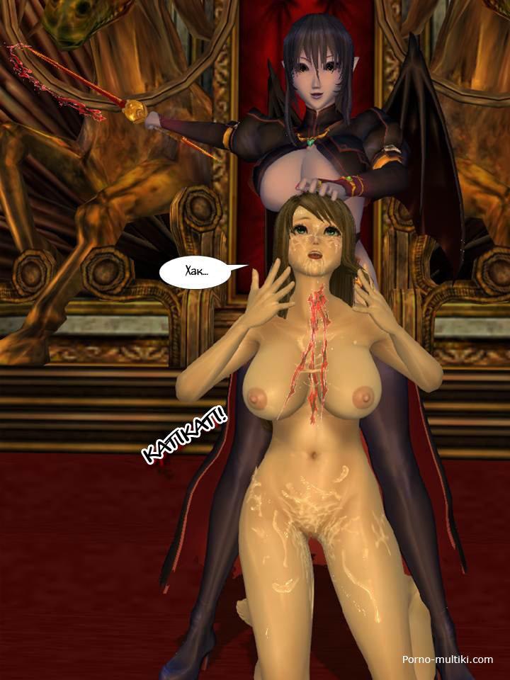 Секс амазонка галерея