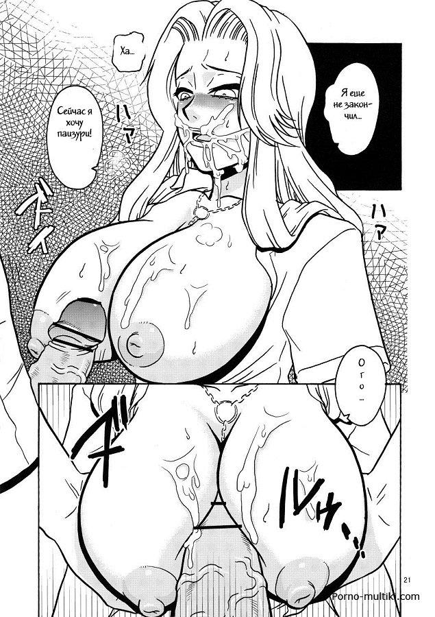 блич секс комикс