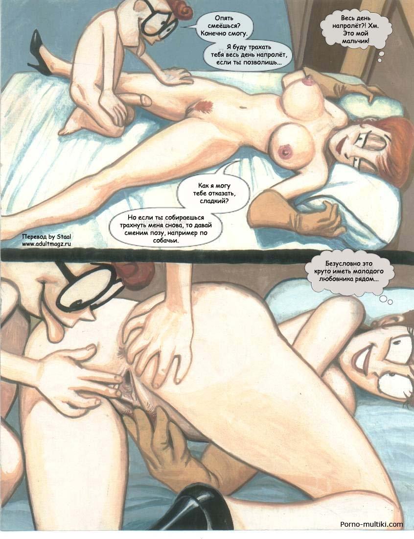 Секс с русским диологом 3 фотография