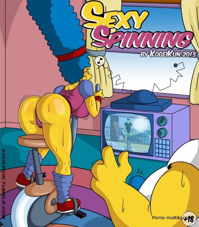 Секс картинки мардж симпсон