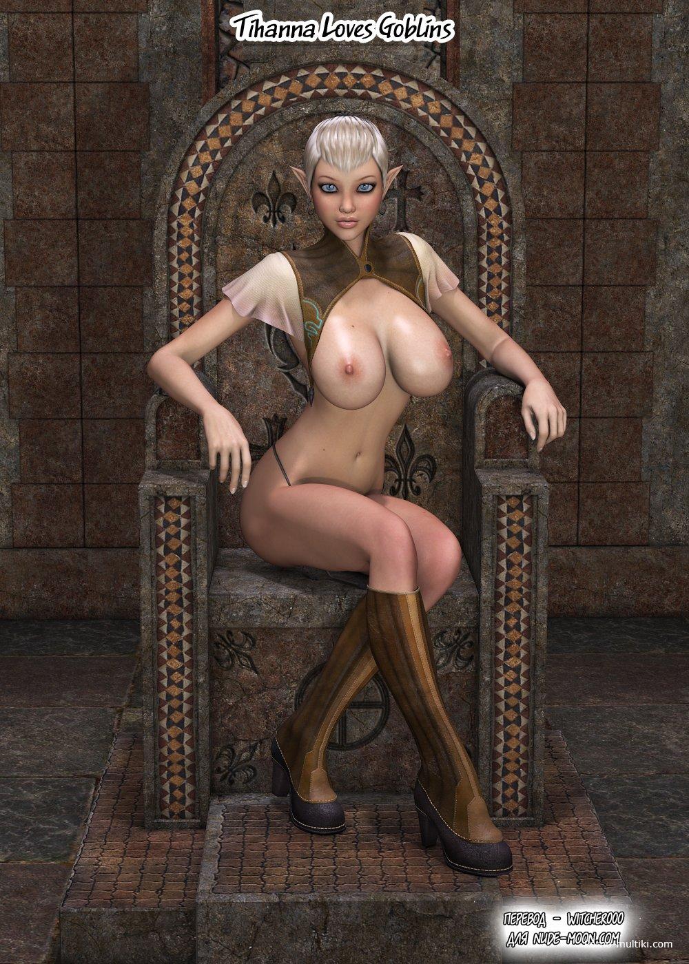 Хентай порно с гоблином 22 фотография