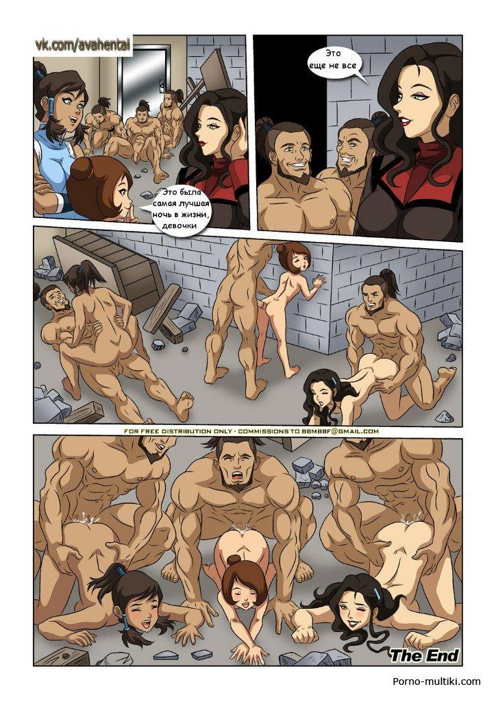 Аватарки эротика секс
