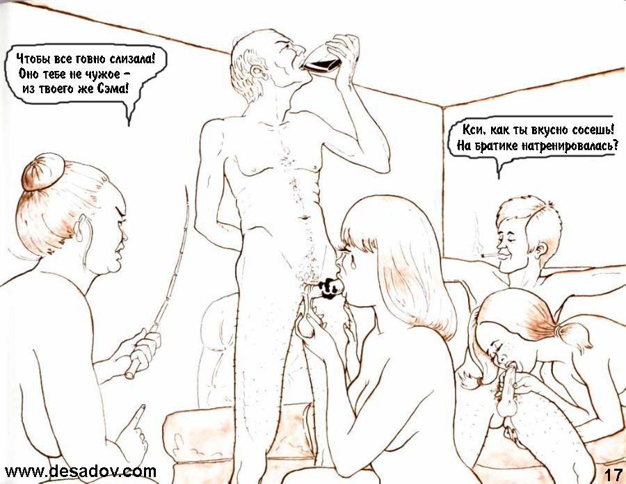 Порно рассказ Мой мальчик ⇐