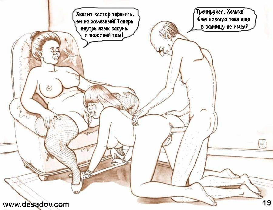 Картинки порно юмор