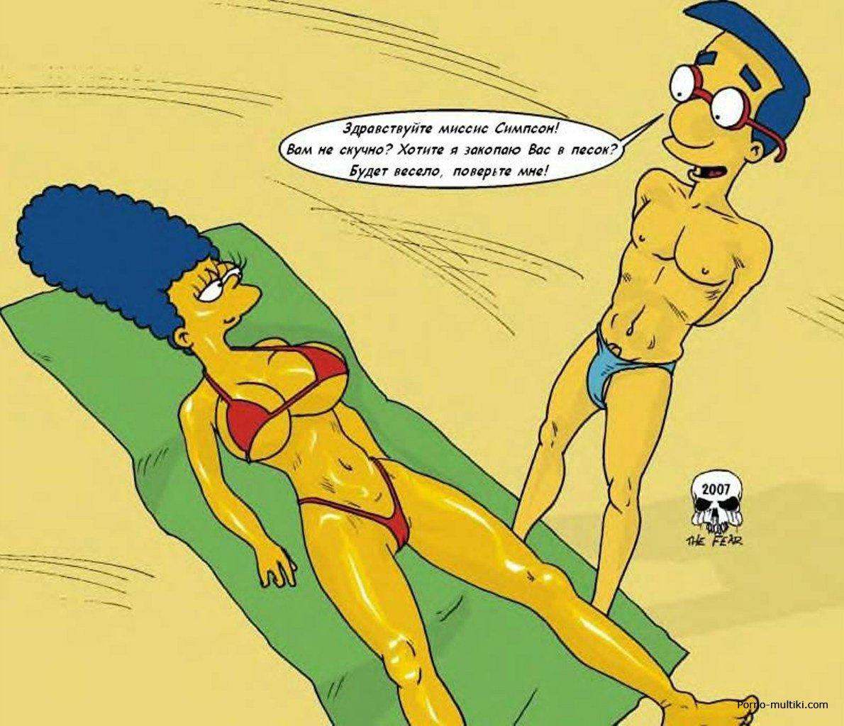 Симпсоны комиксы gjhyj 3 фотография