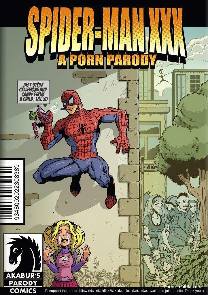 Онлайн порно пародия человек паук