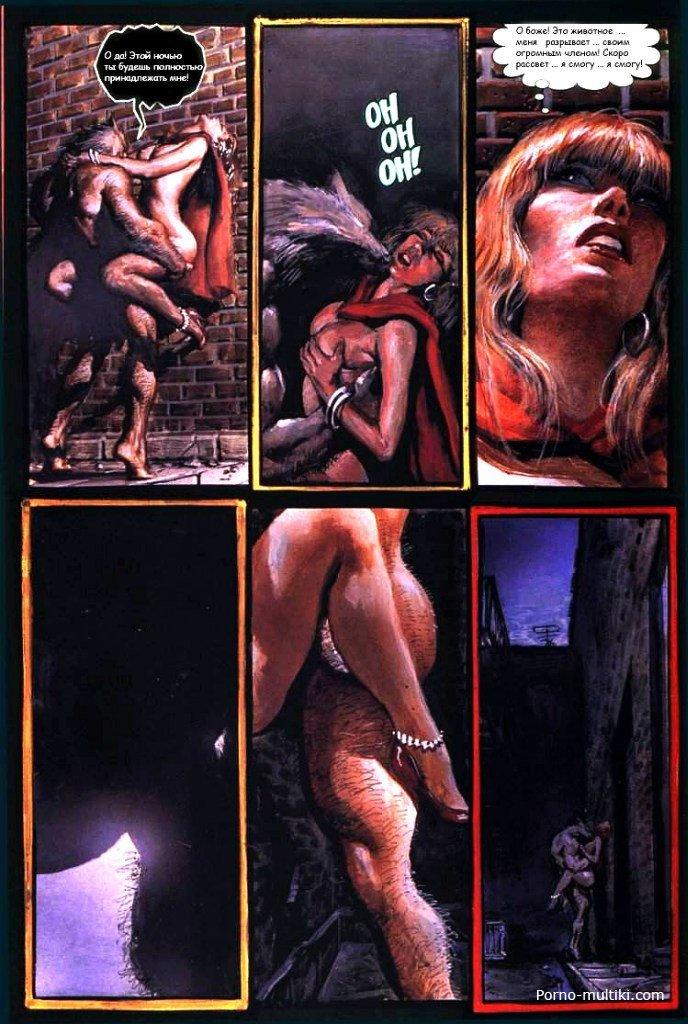 Порно красная шапочка 1998 на русском
