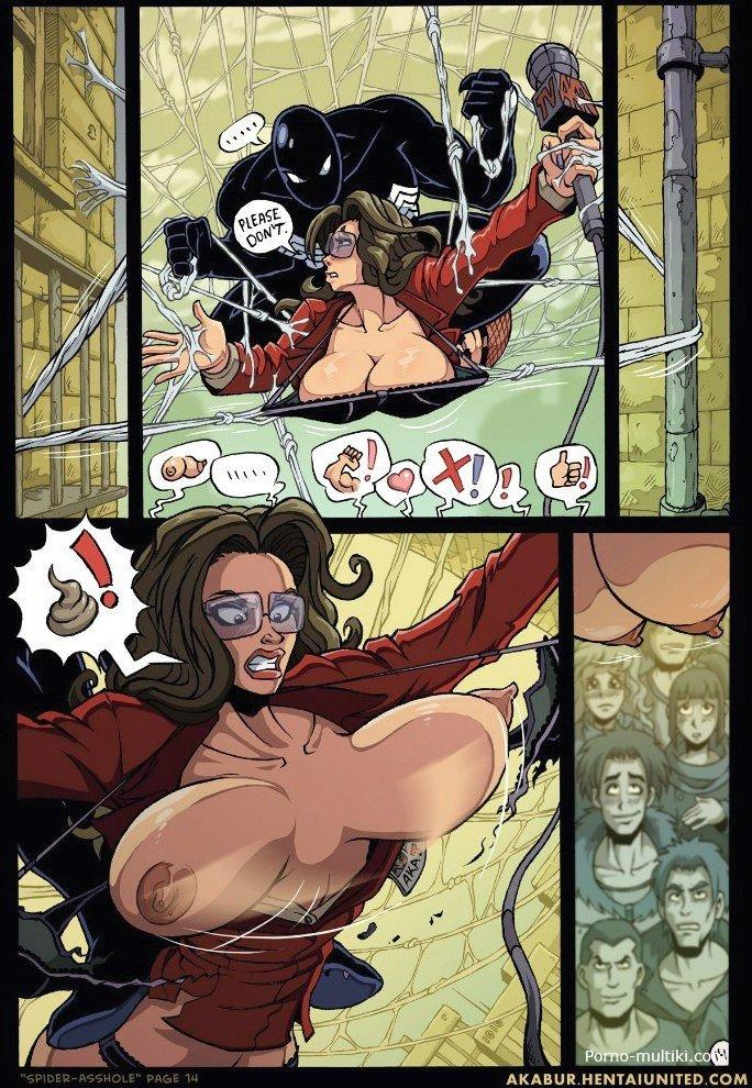 порно пародия комикс