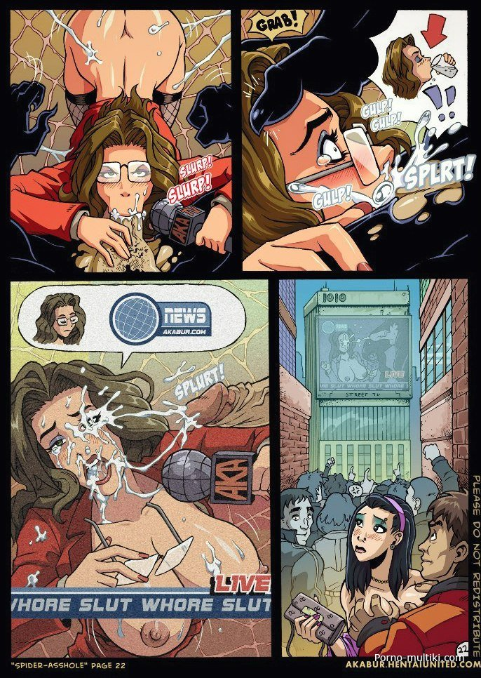 Комикс порно пародия