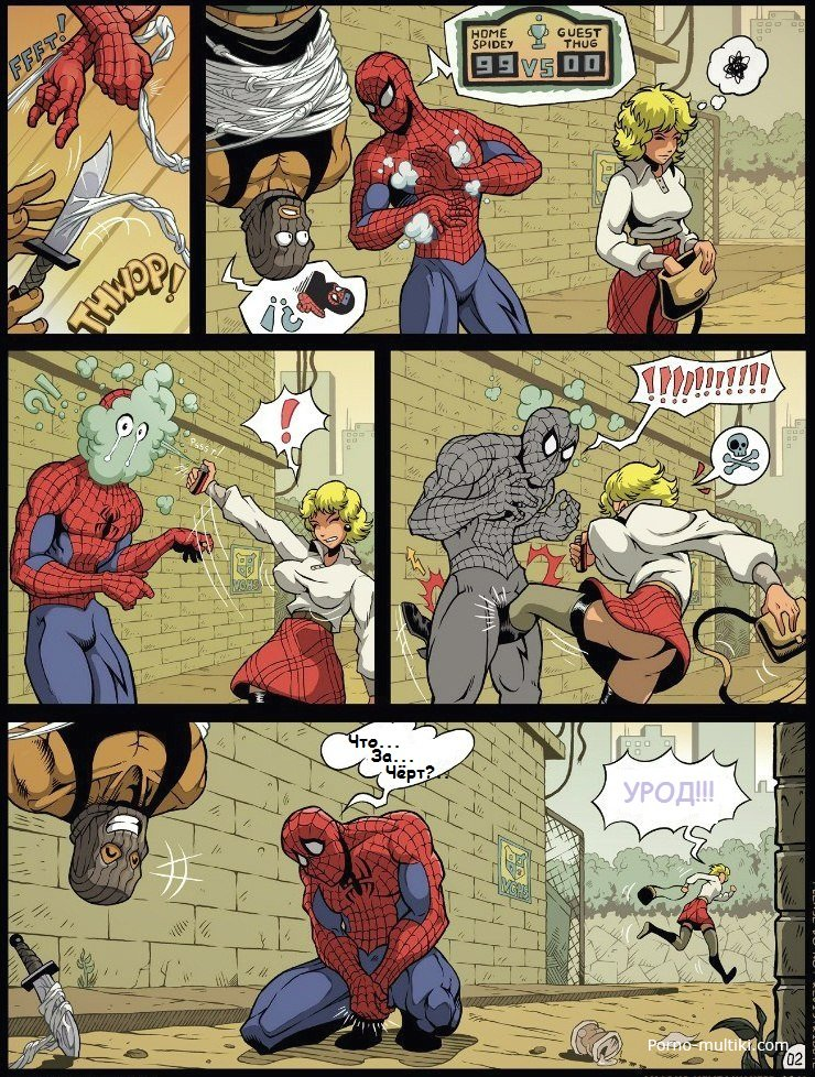 Хентай комиксы про человека паука