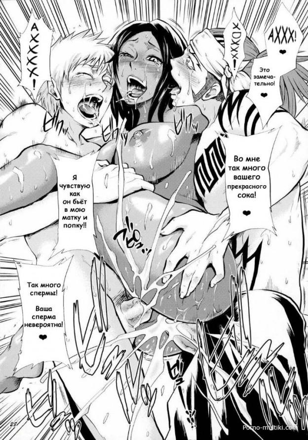 Йоруичи и ичиго порно