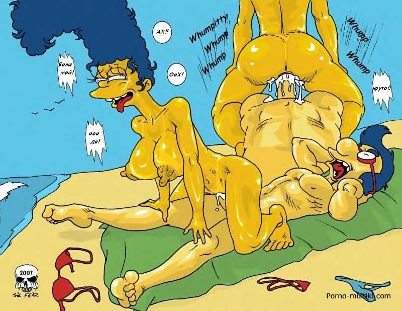 Симпсоны порно на пляже