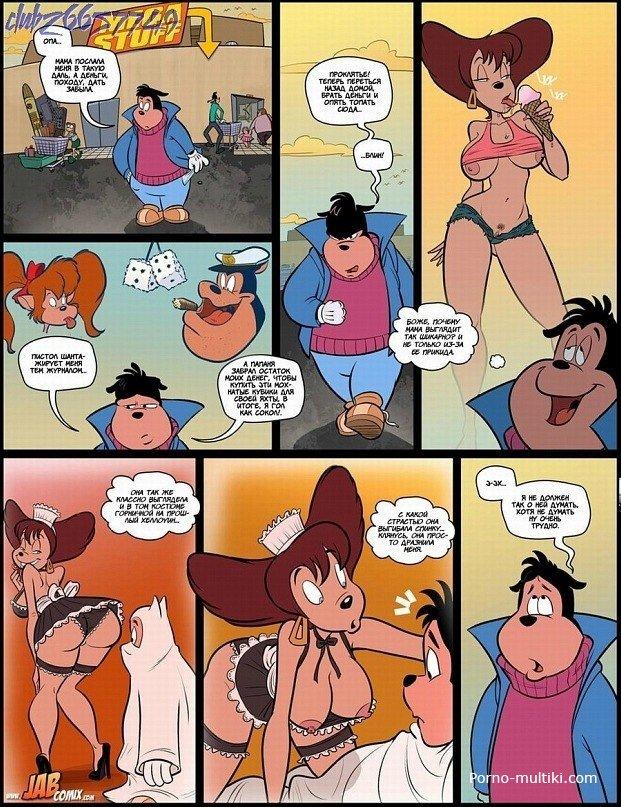 Семейное дело порно комикс