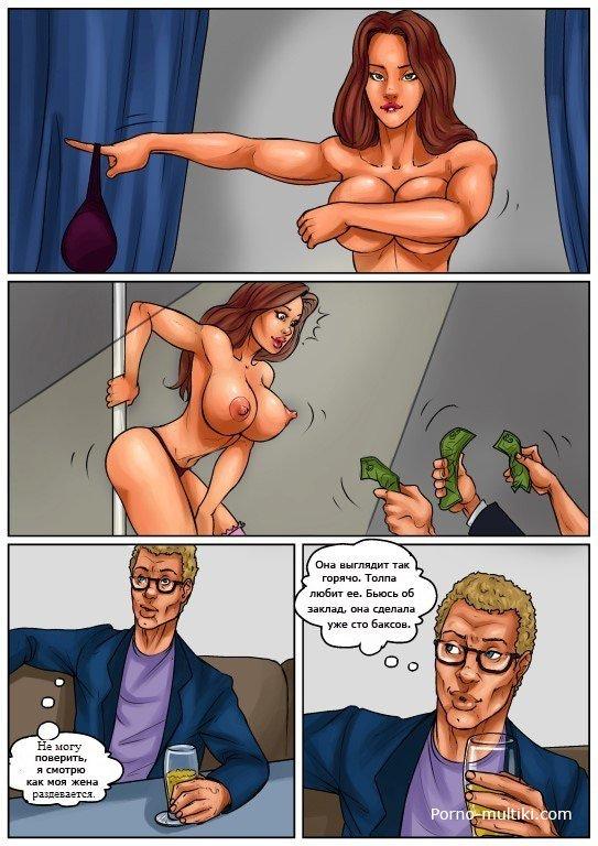 порно рассказы стриптиз