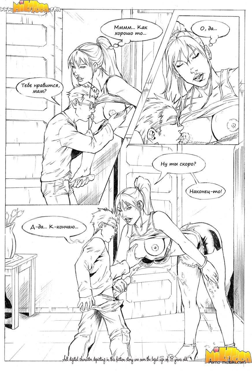 Читать инцест комикс домашние работы часть 2 7 фотография