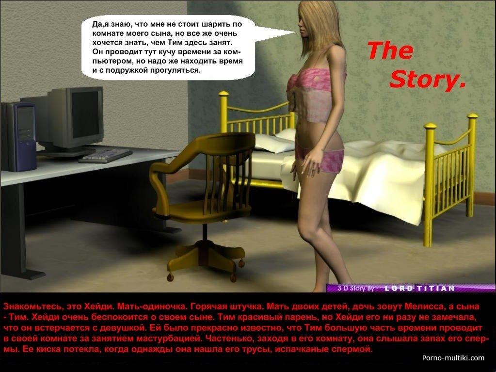 история шлюхи 1 часть