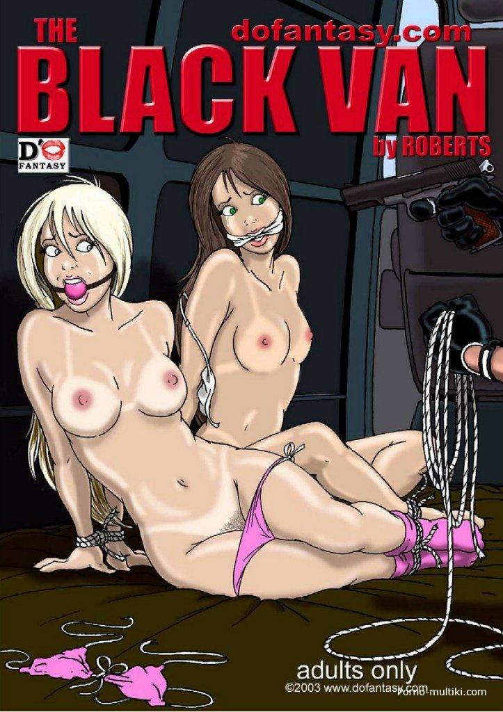 черный фургон часть 4 порно комикс фото