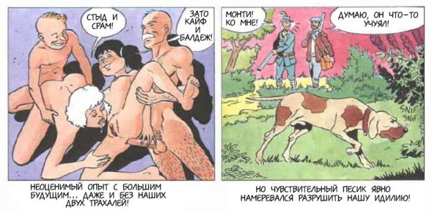 Комиксы про кунилингус фото 129-684