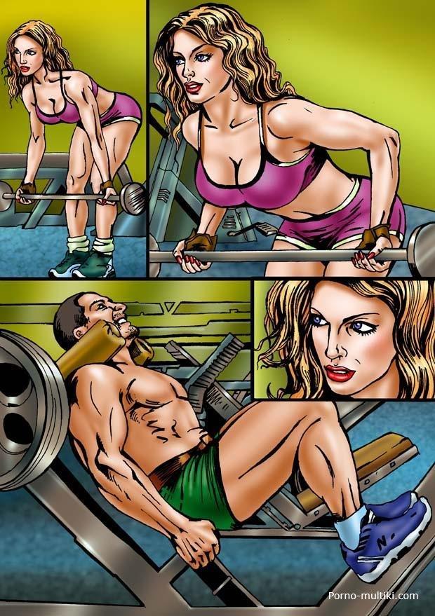 Комиксы спорт и секс