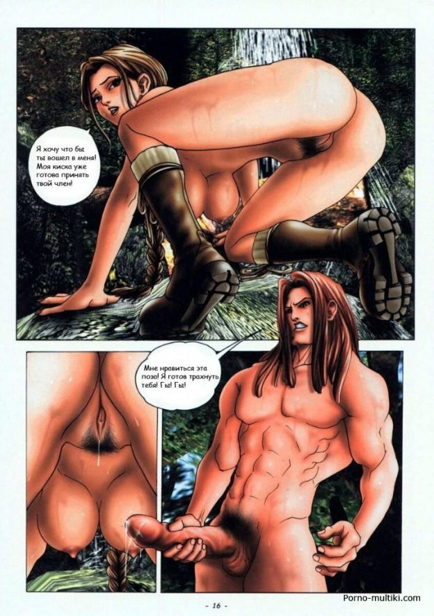 Смотреть порно порно индиана джонс