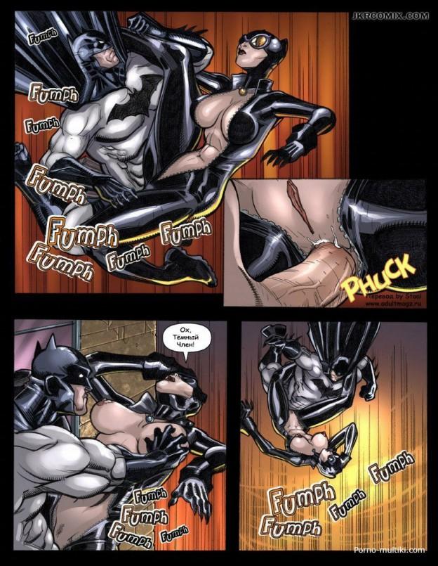 Порно комикс бетман фото 445-558