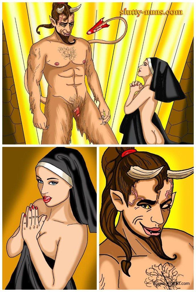 Порно дьявол