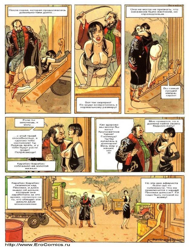 Порнуха сказки все с русским переводом пиноккио японские зрелые женщины
