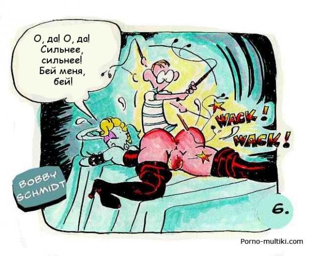Эротические комиксы порка кнутом