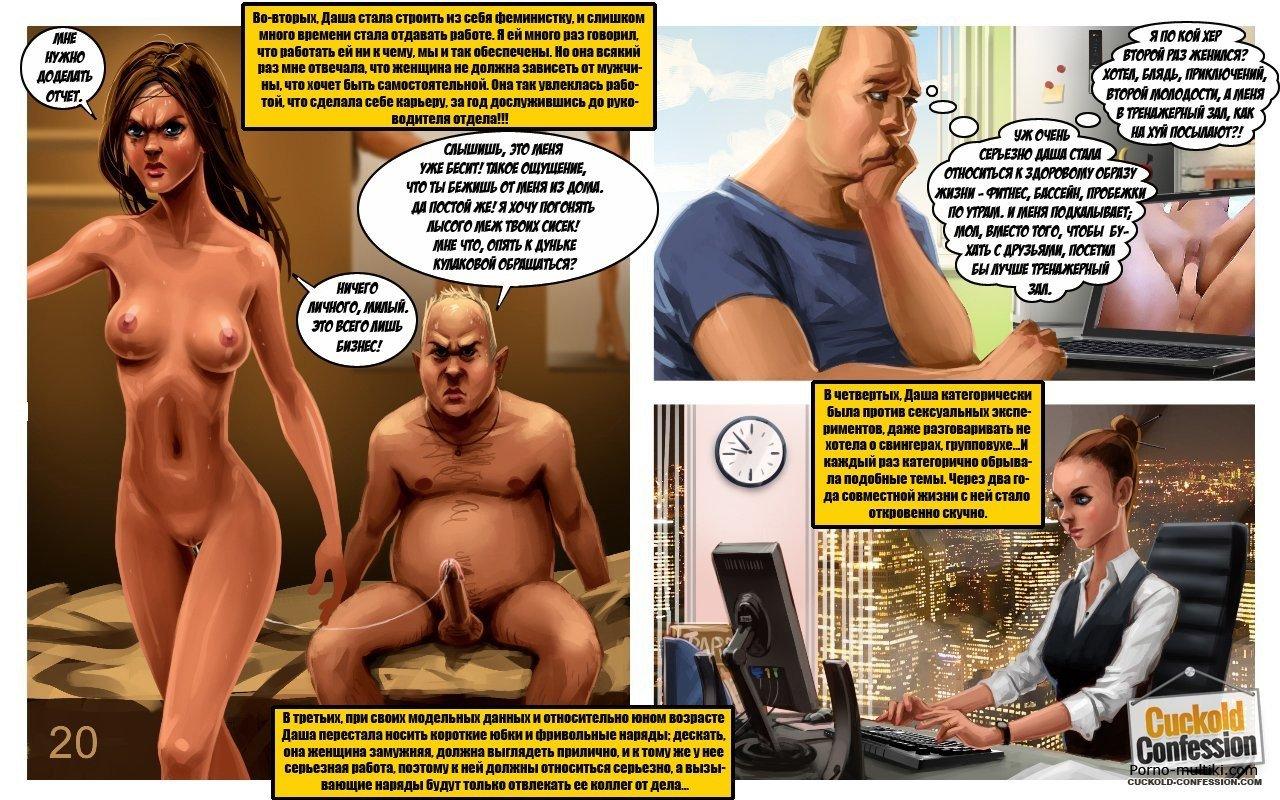 Читать Порно Рассказ Максим И Настя Часть 2