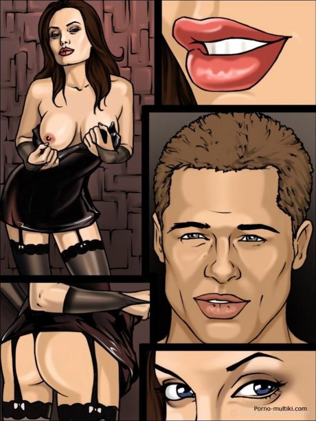 порно комиксы на знаменитостей