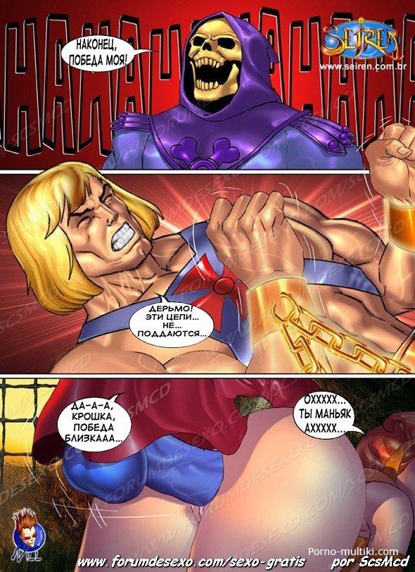 Порно комикс химен фото 678-572