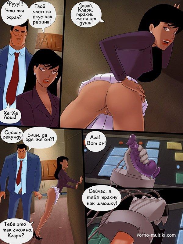 Играть бесплатно в секс супермена