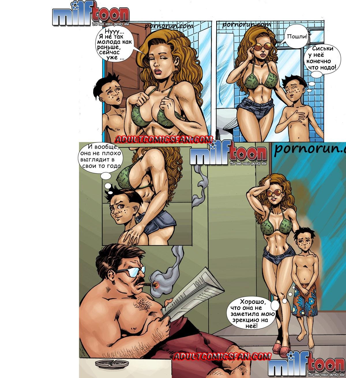 Порно порно мамки бассейн