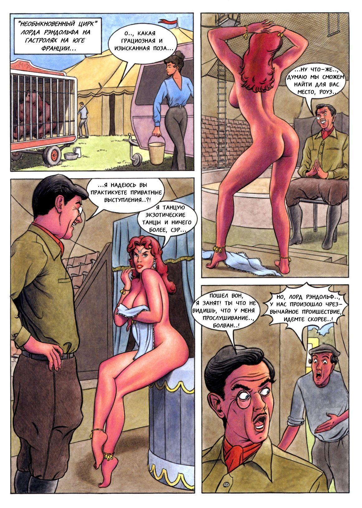 Ретро ривьера порно 9 фотография