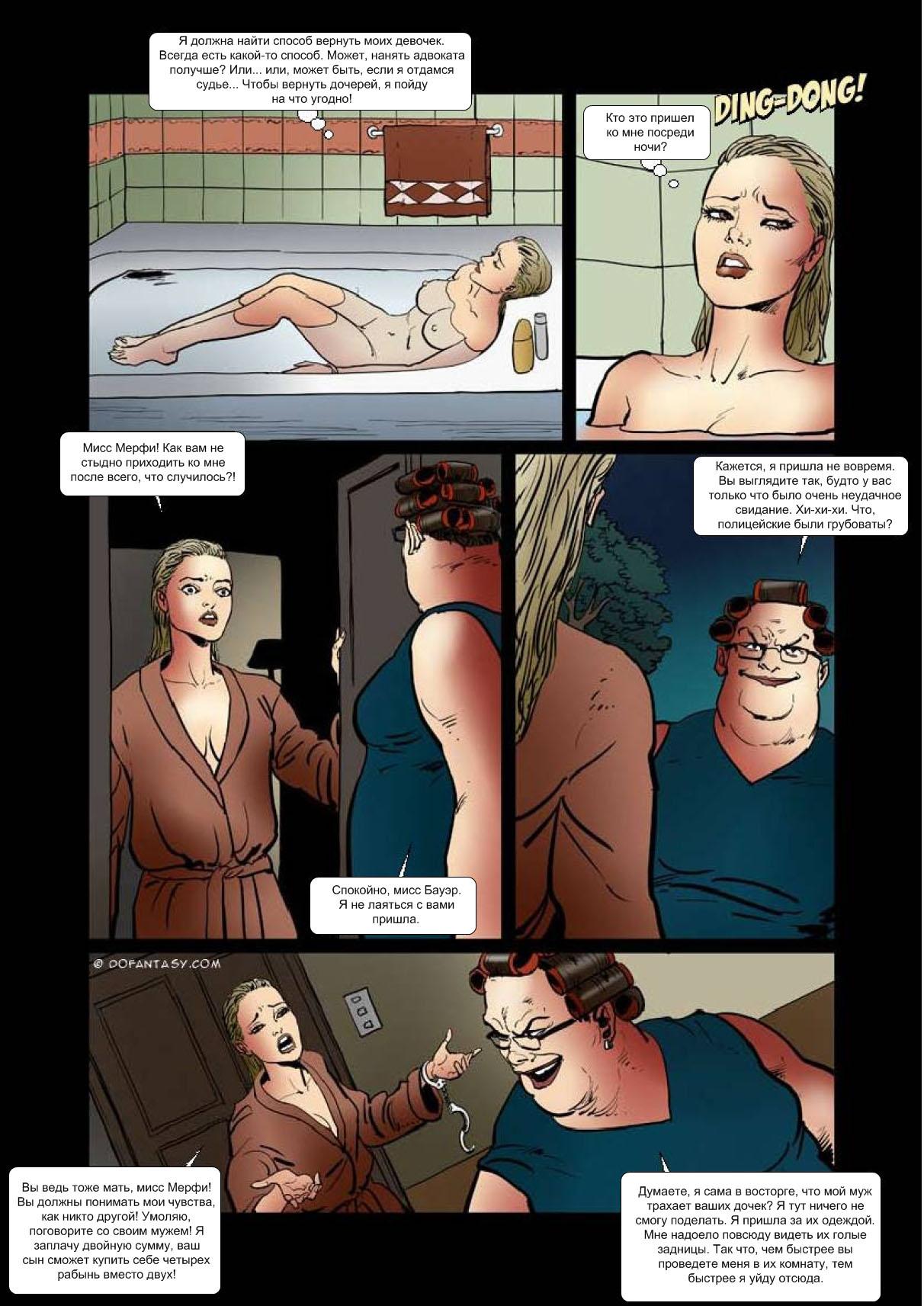 Секс 2 близняшек 11 фотография