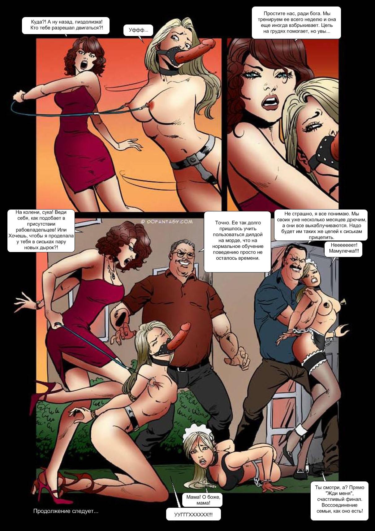 Секс с мамулечкой 13 фотография