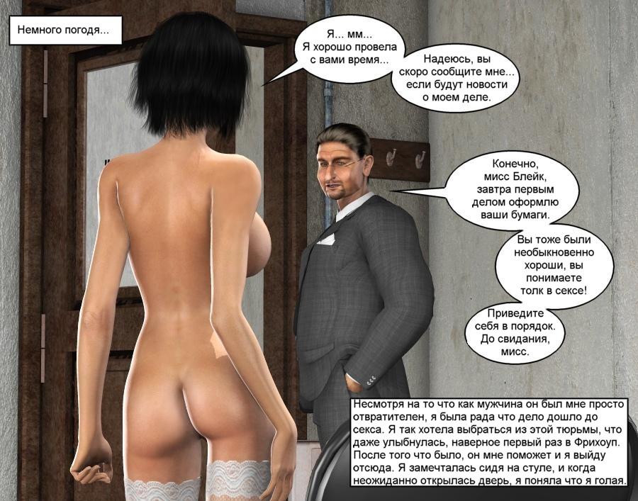 internet-magazin-seksualnoe-muzhskoe-bele-desert
