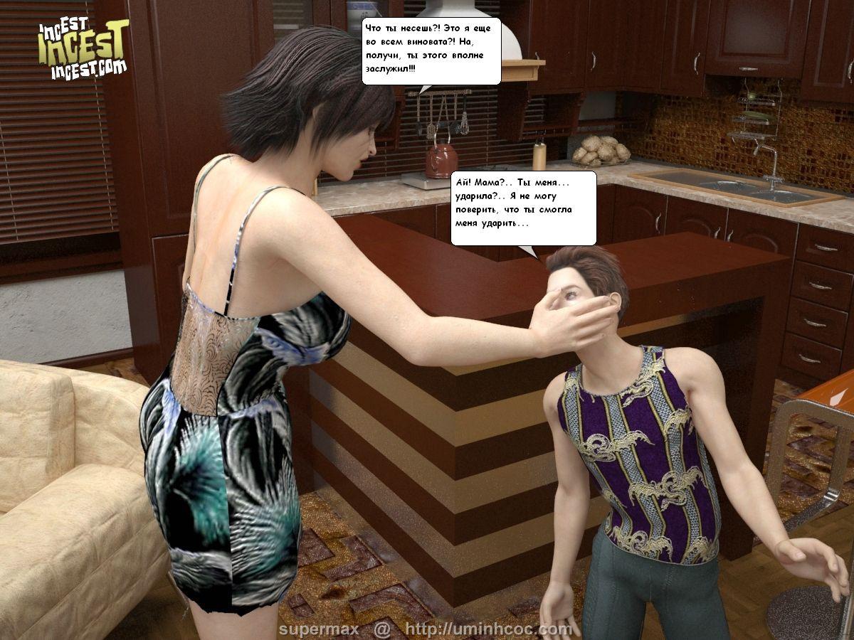 дочь соблазняет отца: порно видео онлайн, смотреть порно ...