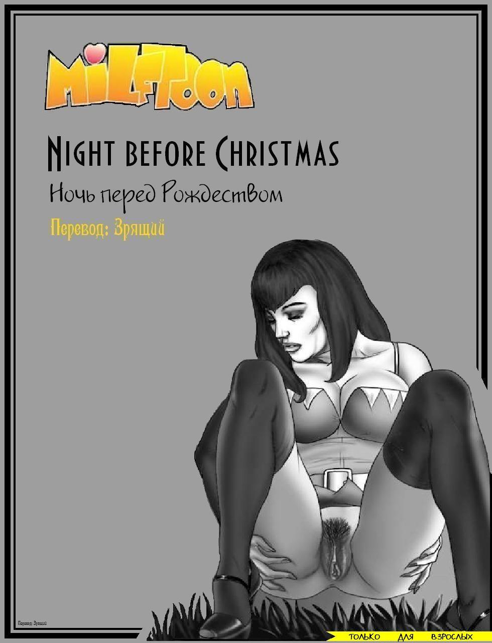 Секс комикс ночь перед рождеством 3 фотография