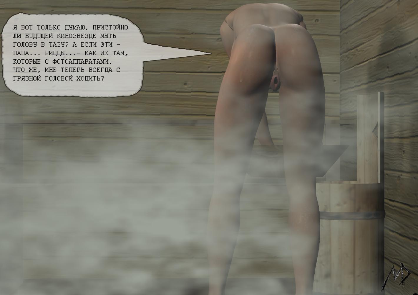 Проно эротика смотреть онлайн 11 фотография