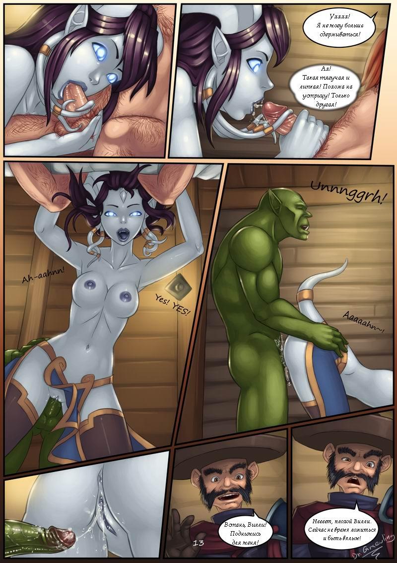 Monster sex epic adult image
