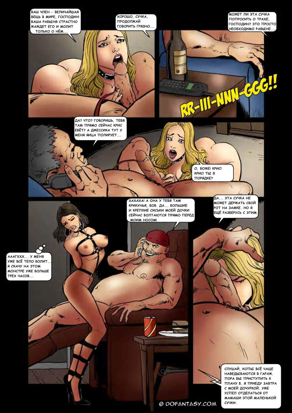 Порно фото бабушек. Секс фото русских и зарубежных бабушек