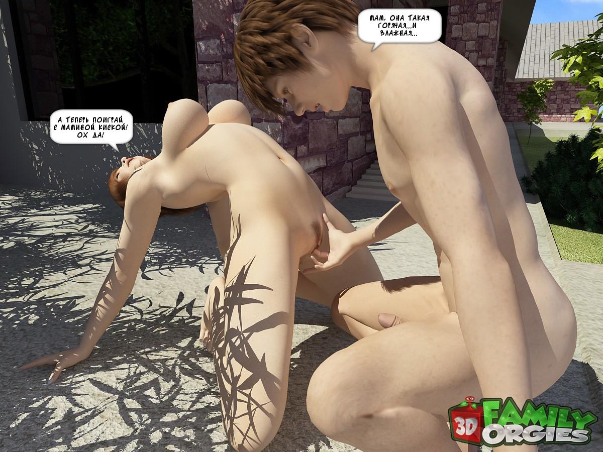 Эротический рассказ мамка 11 фотография