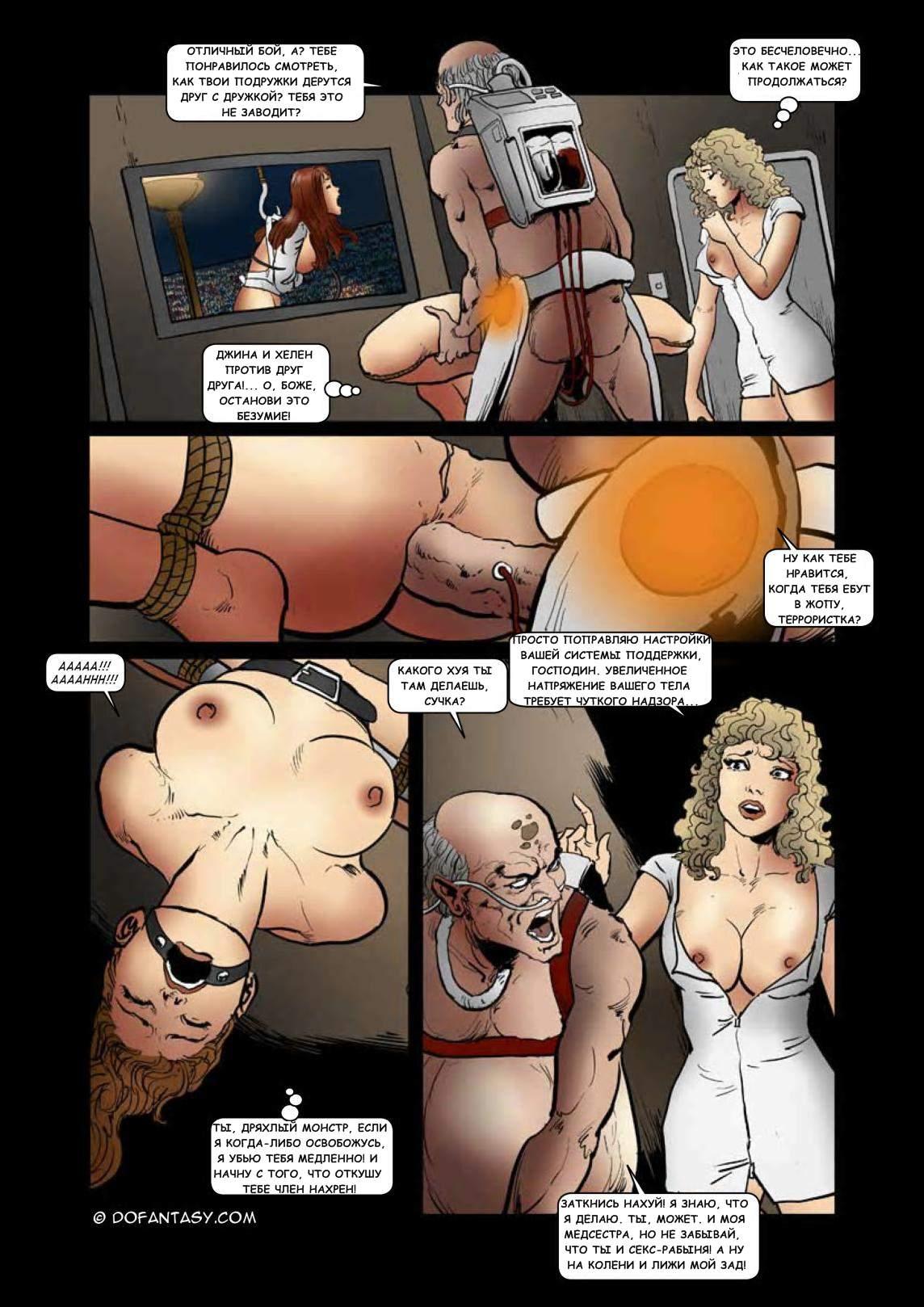 porno-v-tsirke-onlayn