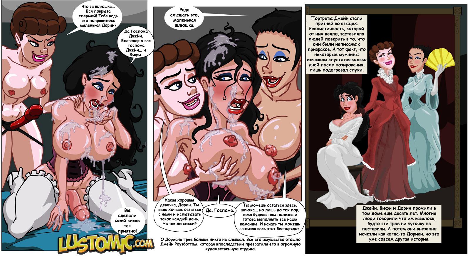 порно рассказы превращения в шлюху