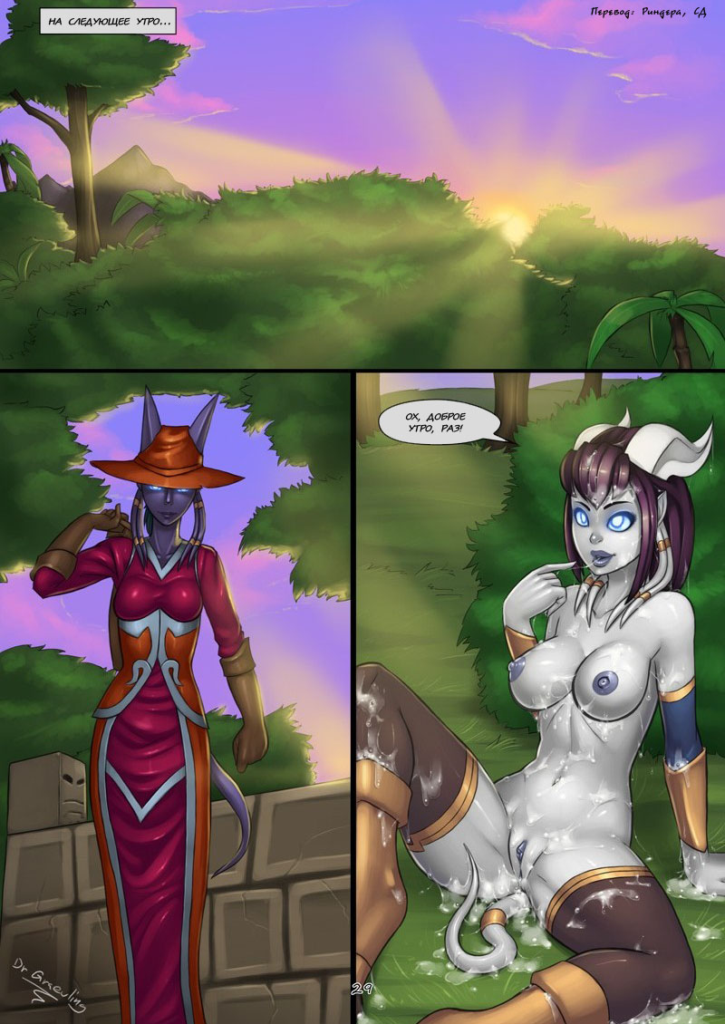 Warcraft 3 download naked models free epic hentia galleries